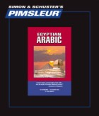 Pimsleur Egyptian Arabic