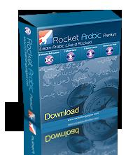 Rocket Arabic